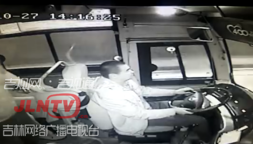 追踪报道丨珲乌高速客车上醉酒殴打司机的乘客已被刑拘