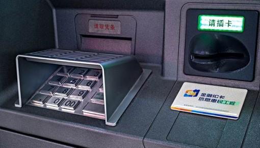 日企开发AI防止ATM汇款受骗