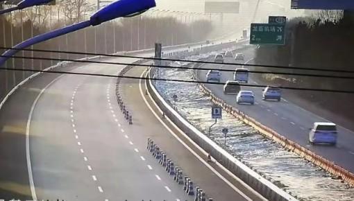 珲乌高速长吉段7日下午恢复双向通行