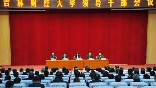 孙杰光任吉林财经大学党委副书记、校长