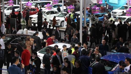 2018年长春秋季汽车交易博览会8日开幕