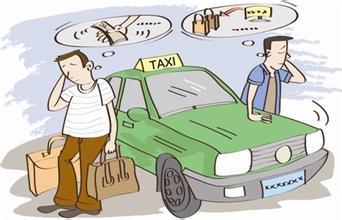 """长春11台入""""黑榜""""出租车辆被禁止进入机场区域待租运营"""