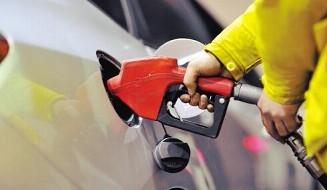 """本周五国内油价""""两连跌""""已成定局,92#汽油或下调0.26元!"""