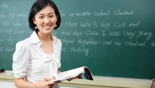 德媒:《全球教师状况指数》出炉,中国教师地位排名全球第一