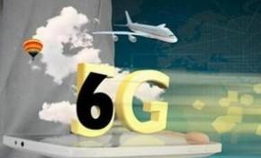 6G概念研究在今年启动,2030年投入商用