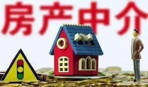 住建部公布房地产乱象整治第三批名单 涉及24家房地产开发企业和中介机构