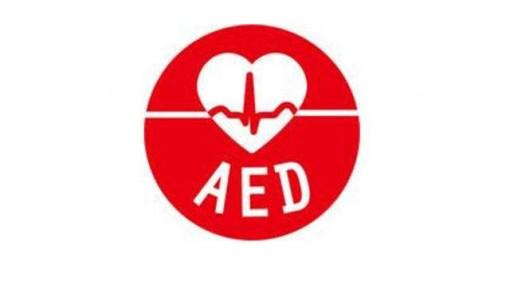 """多数AED沦为摆设,""""救命神器""""何时真正能救命?"""