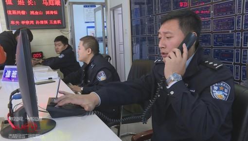 """五人""""导演""""车祸骗取保金 结果……"""