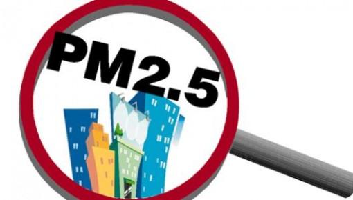 以PM2.5为首要污染物的重污染天气健康教育核心信息