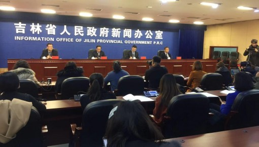 第三届吉林省雪博会即将开幕
