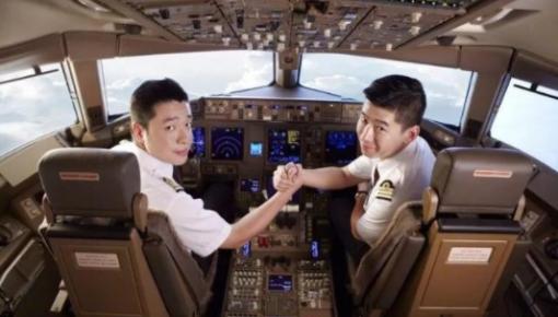 新一季藍天飛行夢!東航首次為往屆大學生打開大門