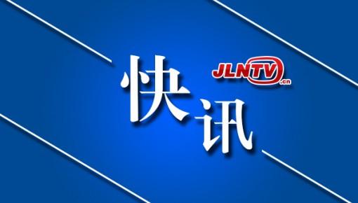 追踪报道丨辽宁一小学门前重大交通事故 已致5人死亡18人受伤
