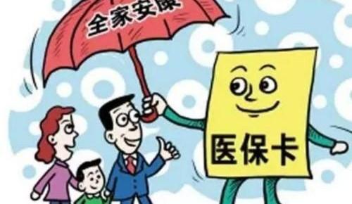 长春市246万名城镇居民参保,医疗保障体系逐步完善