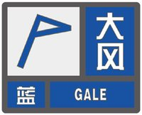 """吉林省气象台:今日大风皆因""""暖"""",持续时间会较长"""