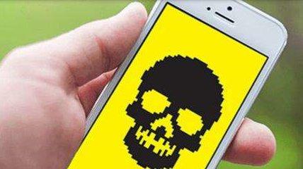 这9款违法移动应用被曝光,你手机装了吗?