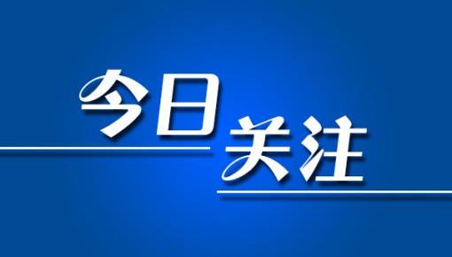 """吉林省4名农民代表入围""""全国百名杰出新型职业农民""""评选!快为老乡加油!"""