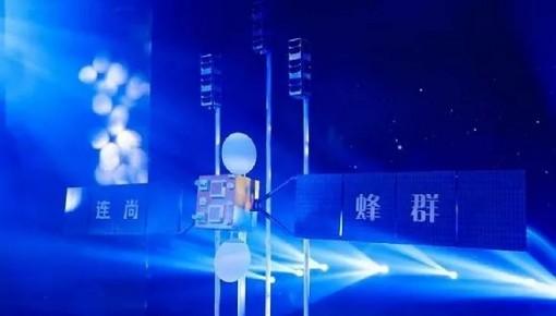 中国首枚民营WiFi卫星面世 将为全球提供免费卫星网络