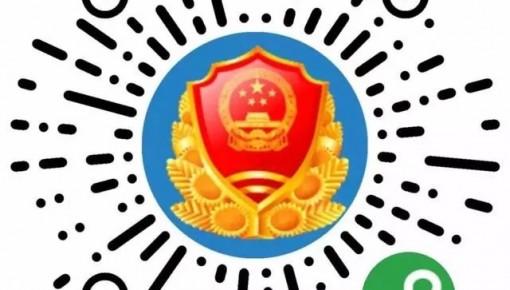 吉林省电子营业执照可在网上直接办理!如何操作看这里