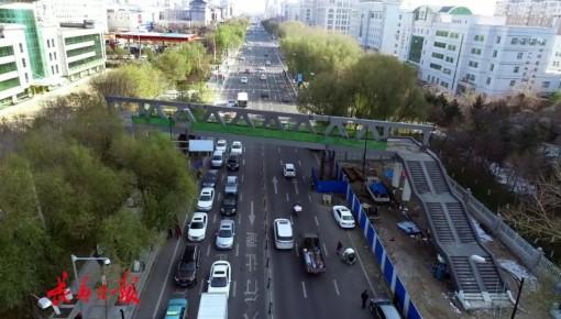 长春市再增两座人行天桥,就在这里!
