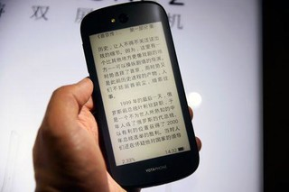 """放下手机!70名大学生挑战""""无手机阅读"""", 最久坚持了……"""