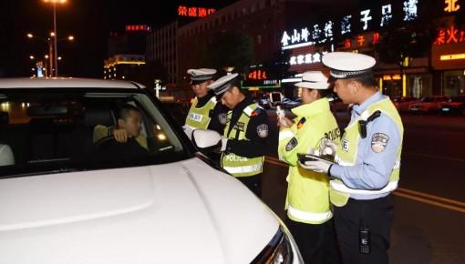 吉林省交警部门发布今冬查酒驾时间表