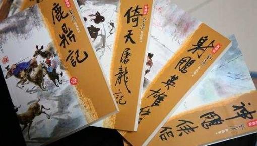 00后最想成为哪位金庸小说角色?黄蓉、小龙女、令狐冲榜上有名