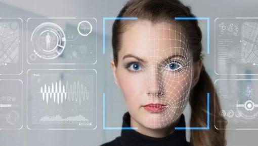 全球人脸识别算法测试成绩公布:中国包揽前五