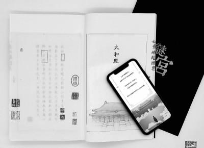 """故宫将建""""买卖街"""",明年去紫禁城过春节!"""