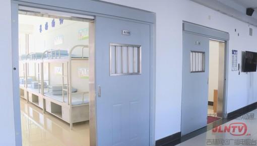 吉林省延吉监狱:聘请执法监督员 实现狱务公开