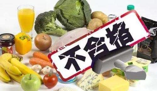 瓜子、金针菇……这些食品不合格,别再买了!