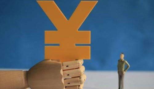 喜大普奔!下月起吉林省省直事业单位人员福利费要涨了!