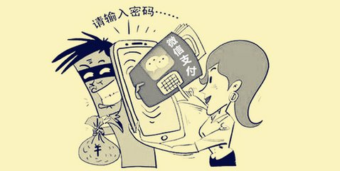 小心!国内首现微信支付赎金的勒索病毒 窃取各类账户密码