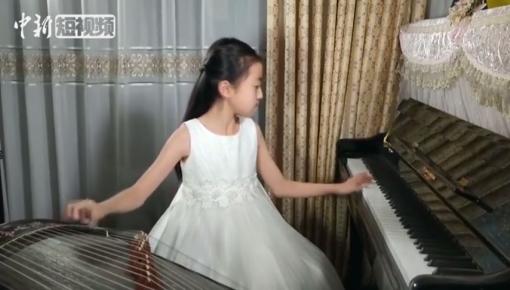 左手弹钢琴右手弹古筝 延吉九岁女孩何玥巧奏《卡农》