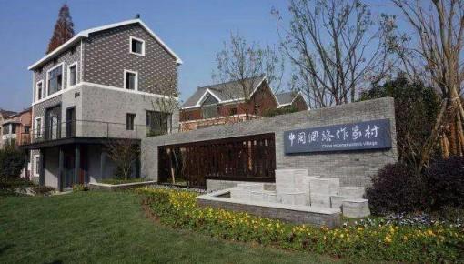 中国网络作家村迎来一周年:107位作家入驻,24部作品IP转化