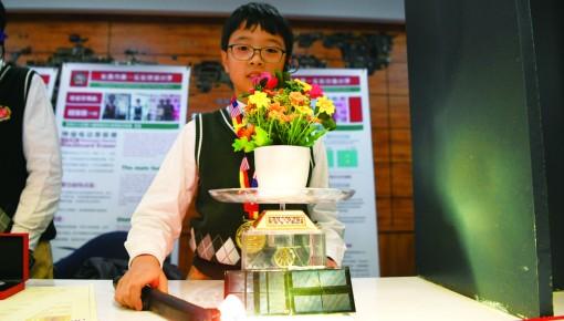 喜报!长春市中小学生科技作品 在国际大展上拿金奖