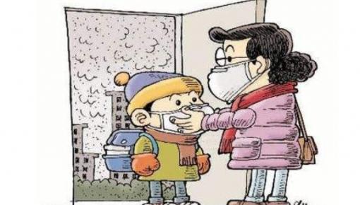 在空气污染下 如何保护孩子?