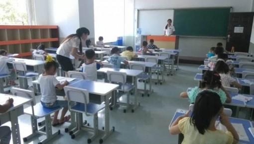 长春市区部分中小学期末考试时间及放假安排来啦