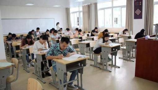 山东教育厅回应考研试题错装:妥善安排补考 责任人已停职