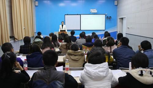 《全球教师地位指数》报告显示:中国教师最受公众尊重