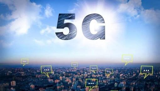 我国第一个基于5G技术的国家级新媒体平台在中央广播电视总台开建