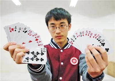 """重庆高一学生获封""""世界记忆大师"""",32秒记住一副牌 !"""