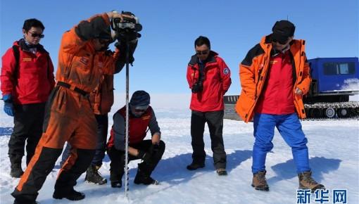 初步选址 中国离首个南极永久机场不远了