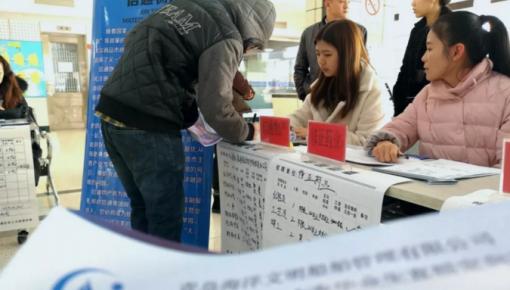 """通化市举办""""2018年高校毕业生就业服务周""""招聘会"""
