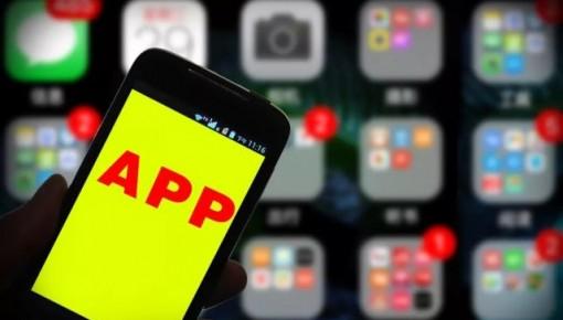 90款APP涉嫌过度收集用户信息,你的手机还安全吗?