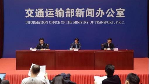 交通运输部:预计12月底取消试点省份15个省界收费站