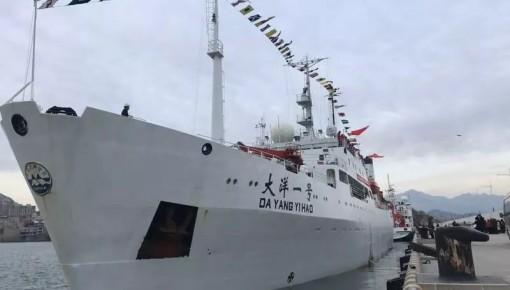 利器加持,中国大洋第52航次启航