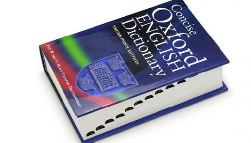 《牛津英语词典》最新修订版新增1400个词条 折射流行变迁