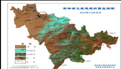 吉林省2018年十大天气气候事件