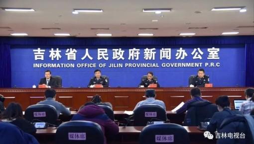吉林省公布十大涉黑典型案例