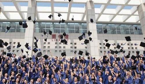 2018中国高等教育十大关键词